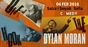 dylan moran, off the hook, stand up, sofia, bulgaria
